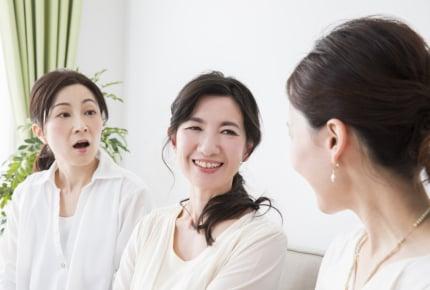 価値観が違うママ友とギクシャクしている上に他のママ友も加わってややこしい関係に。こんなときどうすればいいの?
