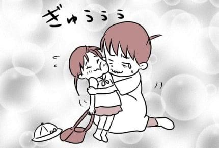 """【双子出産ダイアリー9】もうすぐお姉ちゃんになる娘。先生から聞いた""""隠れた思い""""とは"""