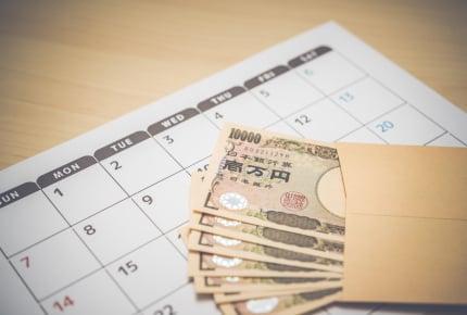 新型コロナウイルスの影響で旦那さんの収入が激減。家計を守るためにどうすればいい?