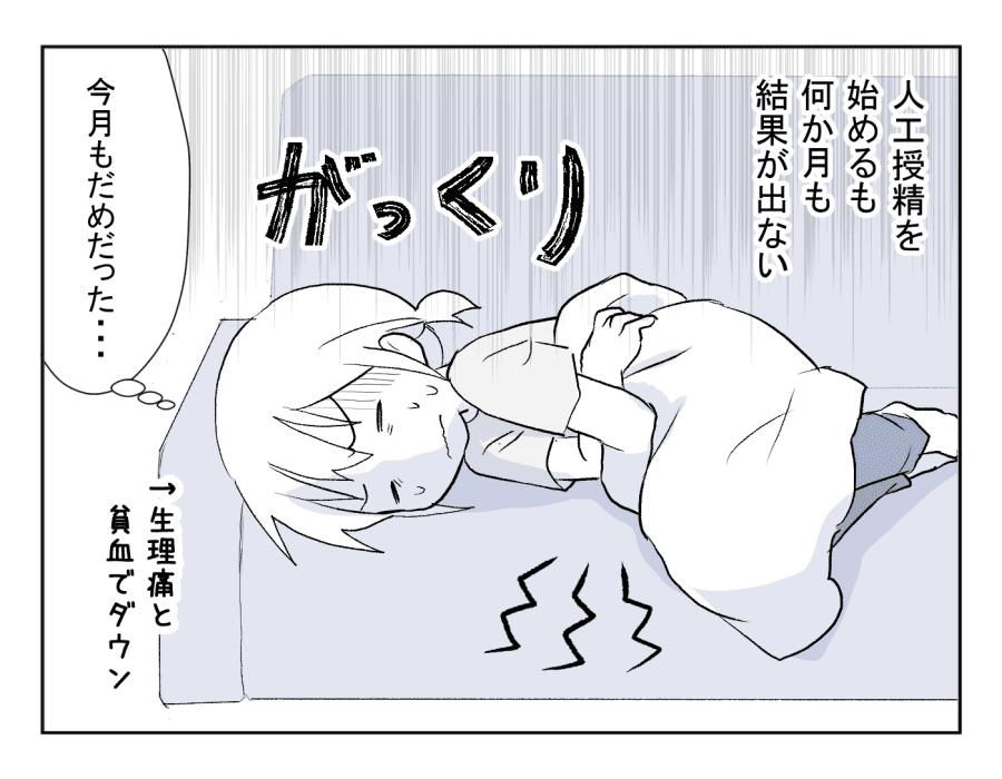 14話-1