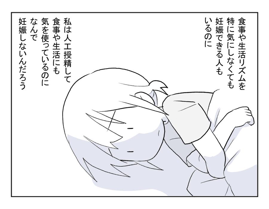 14話-3