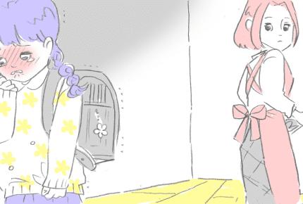 【後編】学校に行きたがらない子どもと登校させたい担任。板挟みになったママはどうすればいいの?