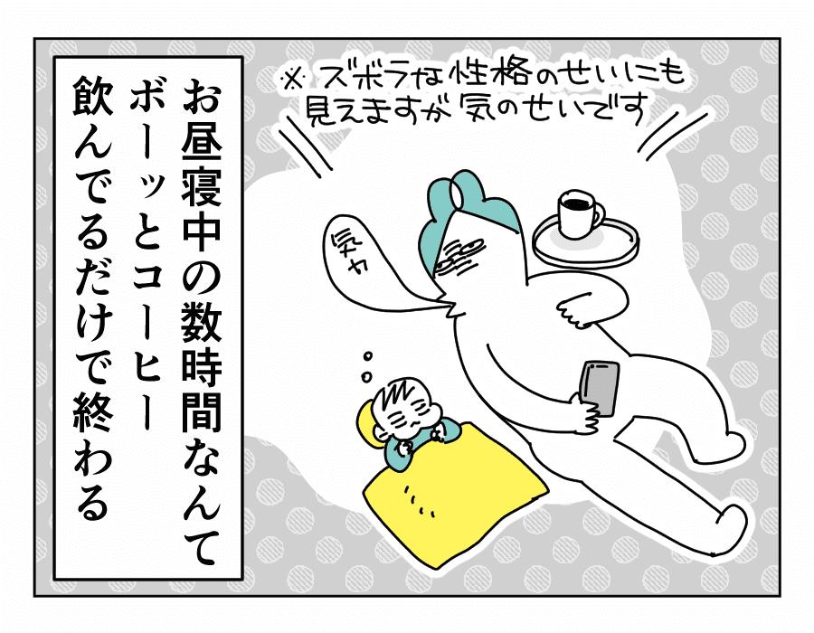 【我が家はツーオペ育児】