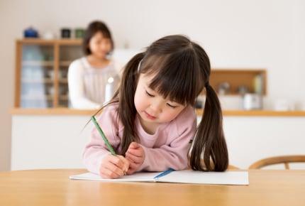 臨時休校中の今、小学生の子どもたちは1日何時間勉強している?