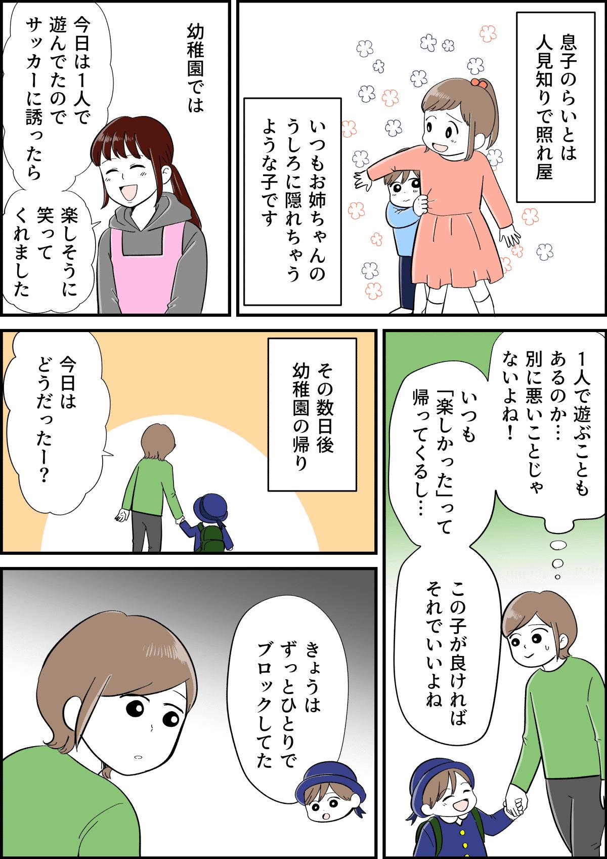 コミック5_001