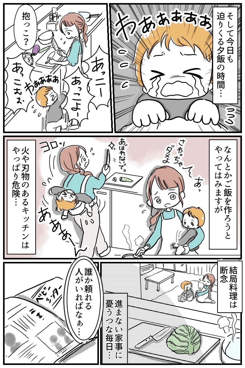 無題1960 3