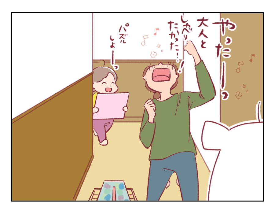 4コマ漫画58-3 (1)