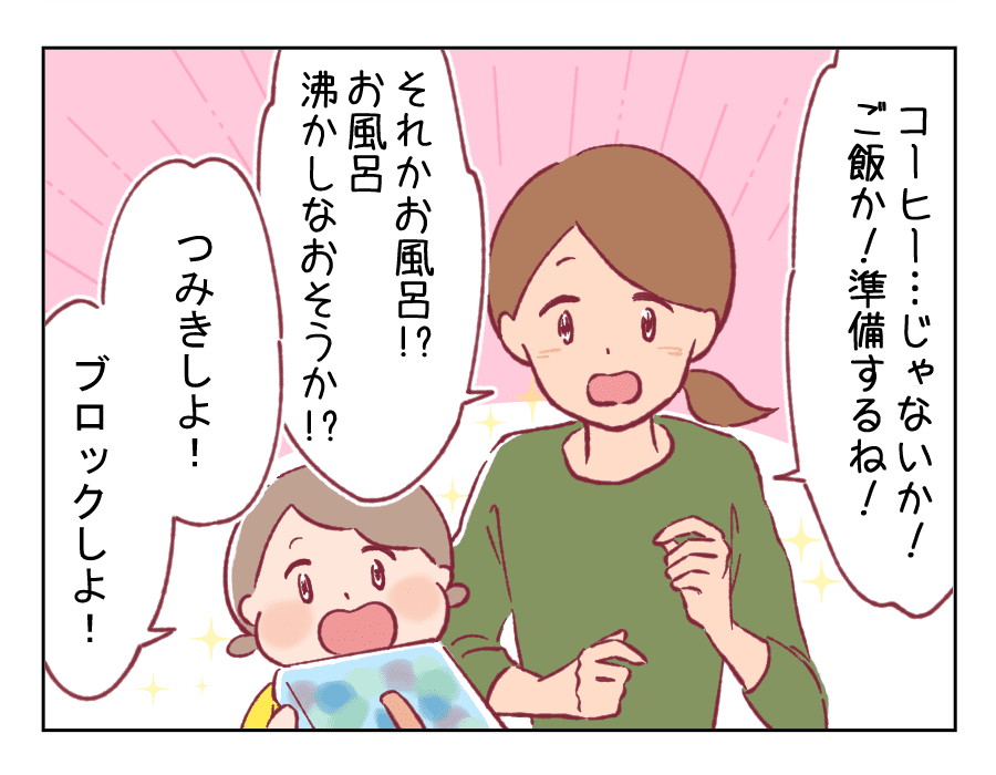 4コマ漫画58-2 (1)