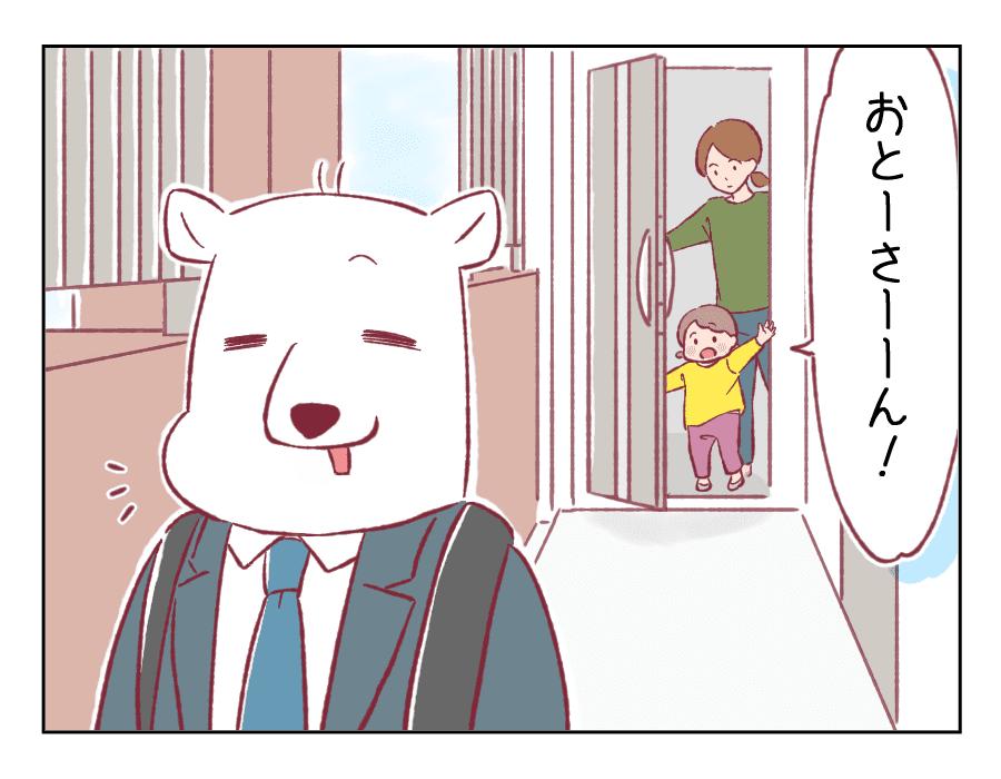 4コマ漫画57-3 (1)