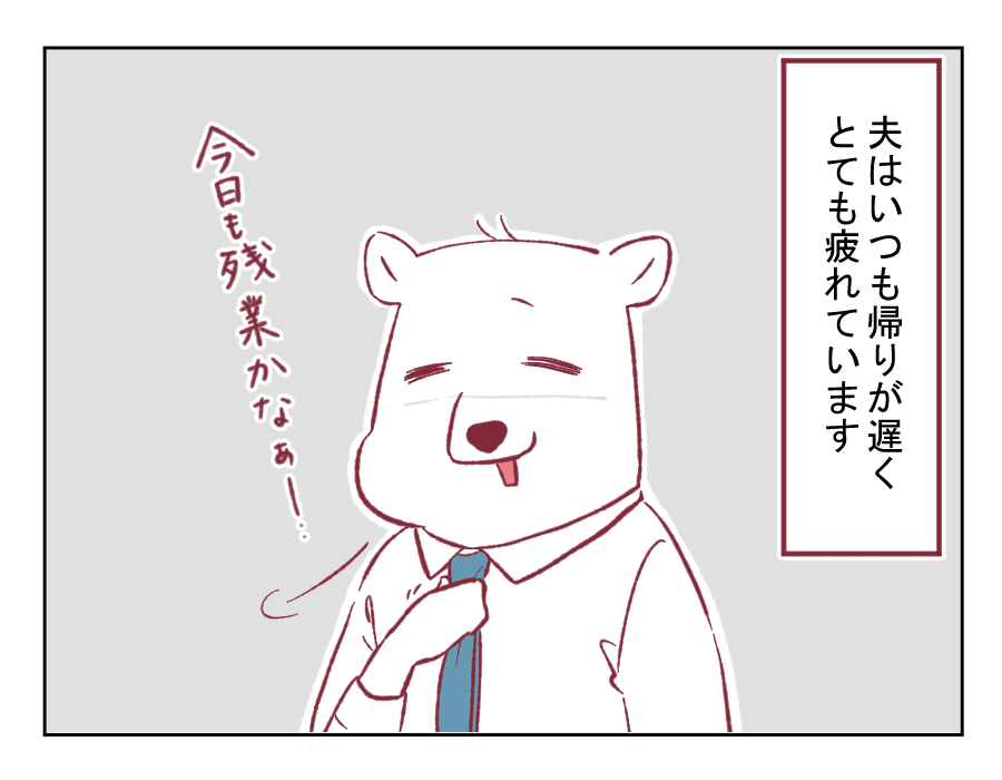 4コマ漫画57-1 (1)