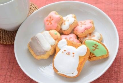 遊びに行く度にお菓子を持っていく我が子。お菓子代が気になるママができることは?