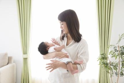 出産後に旦那さんから「怠けている」と言われたママ。すぐに家事をしてもいい?無理をすると体調を崩すという指摘も