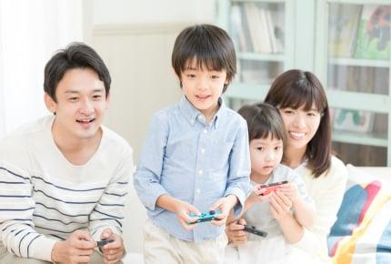 どうせなら家族みんなで楽しみたい!長期休校中、家でどんな風に過ごしてる?