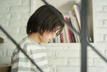 親が叱りすぎて自分に自信が持てなくなった小学生の我が子。どうすれば自信を持てるようになる?