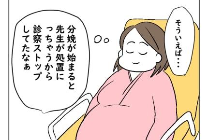 【妊娠ダイエット記44・45話】診察が突然ストップ!?妊婦健診の思い出 #4コマ母道場