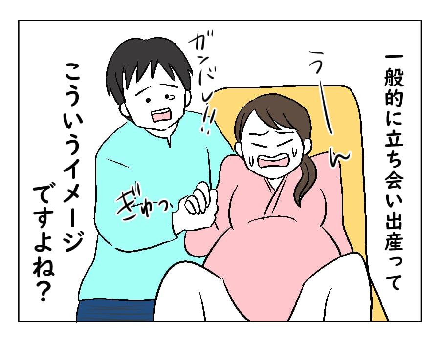 48話 ポジショニング-1