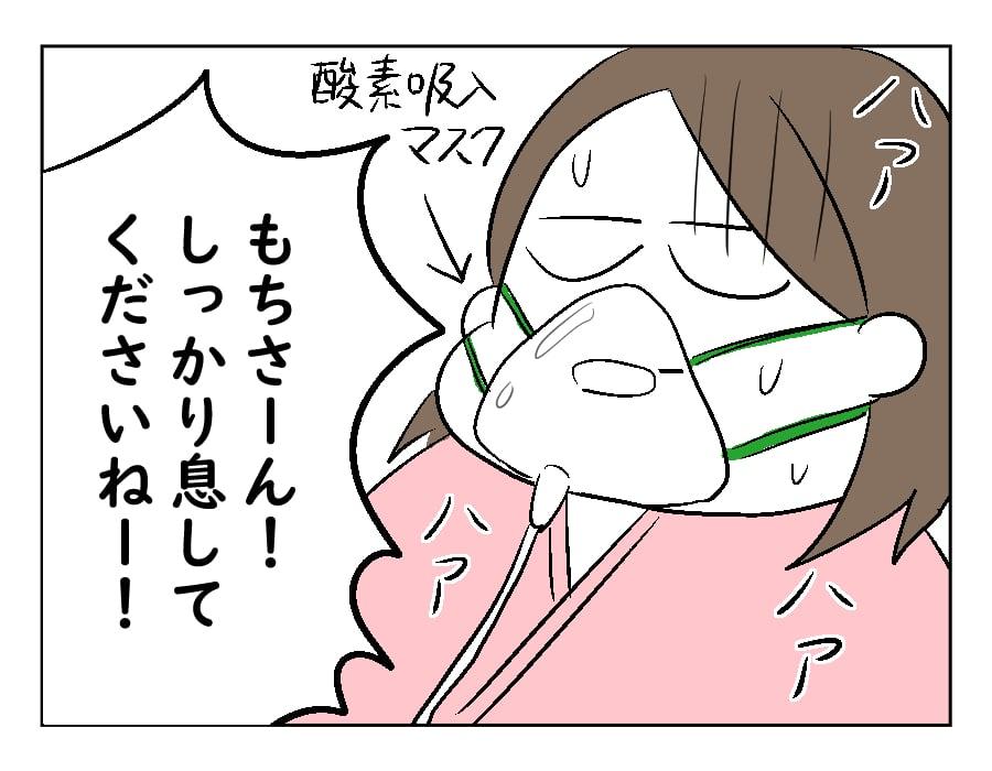 50話 支え愛-1