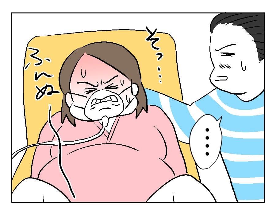 50話 支え愛-3