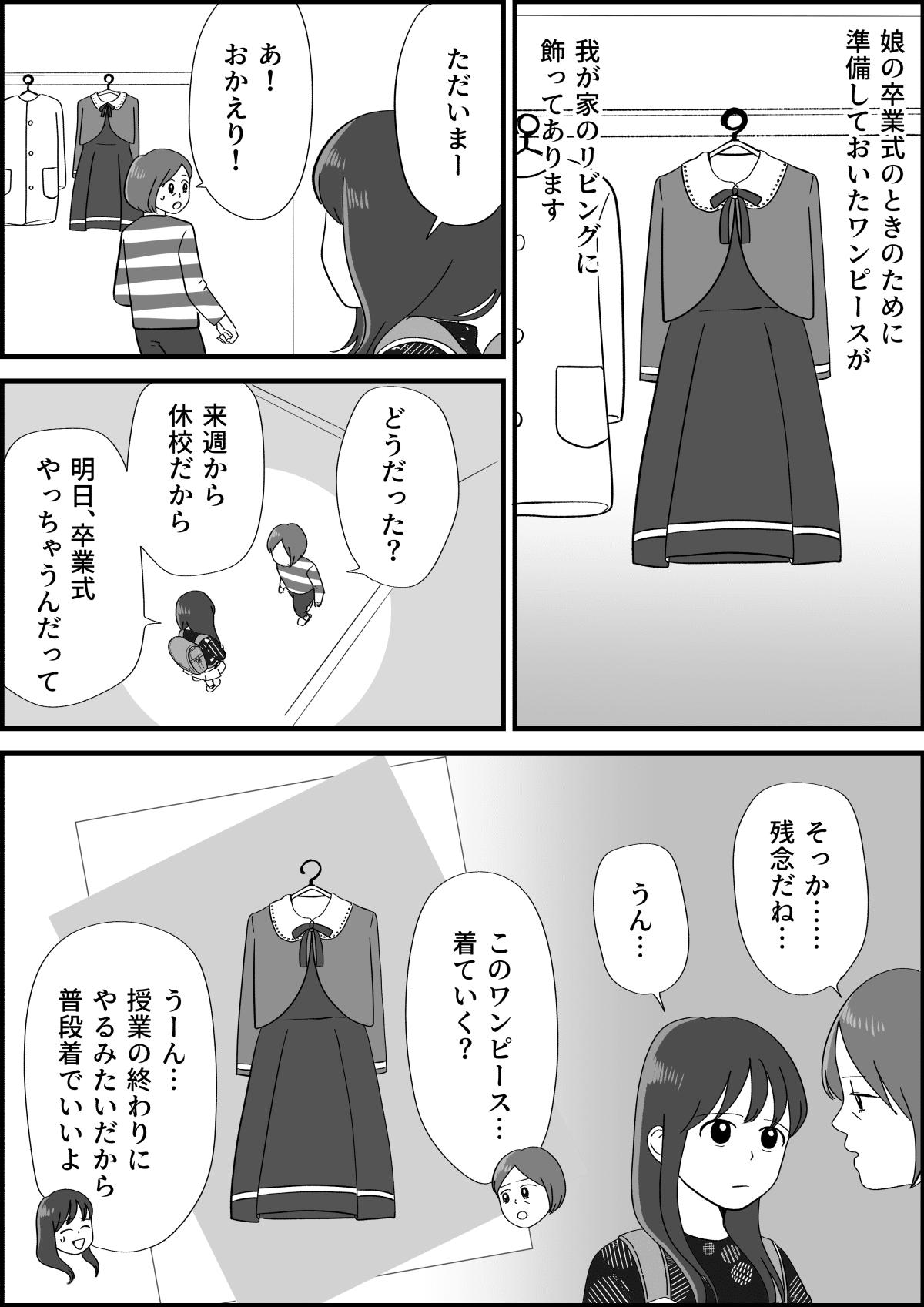コミック7_001