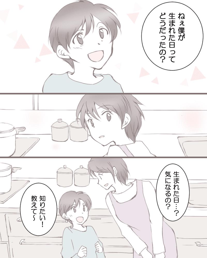 単発(オリ)4月5日配信分① (3)