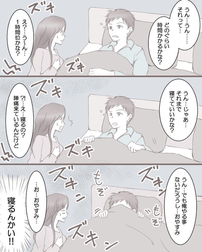 単発(オリ)4月5日配信分② (1)