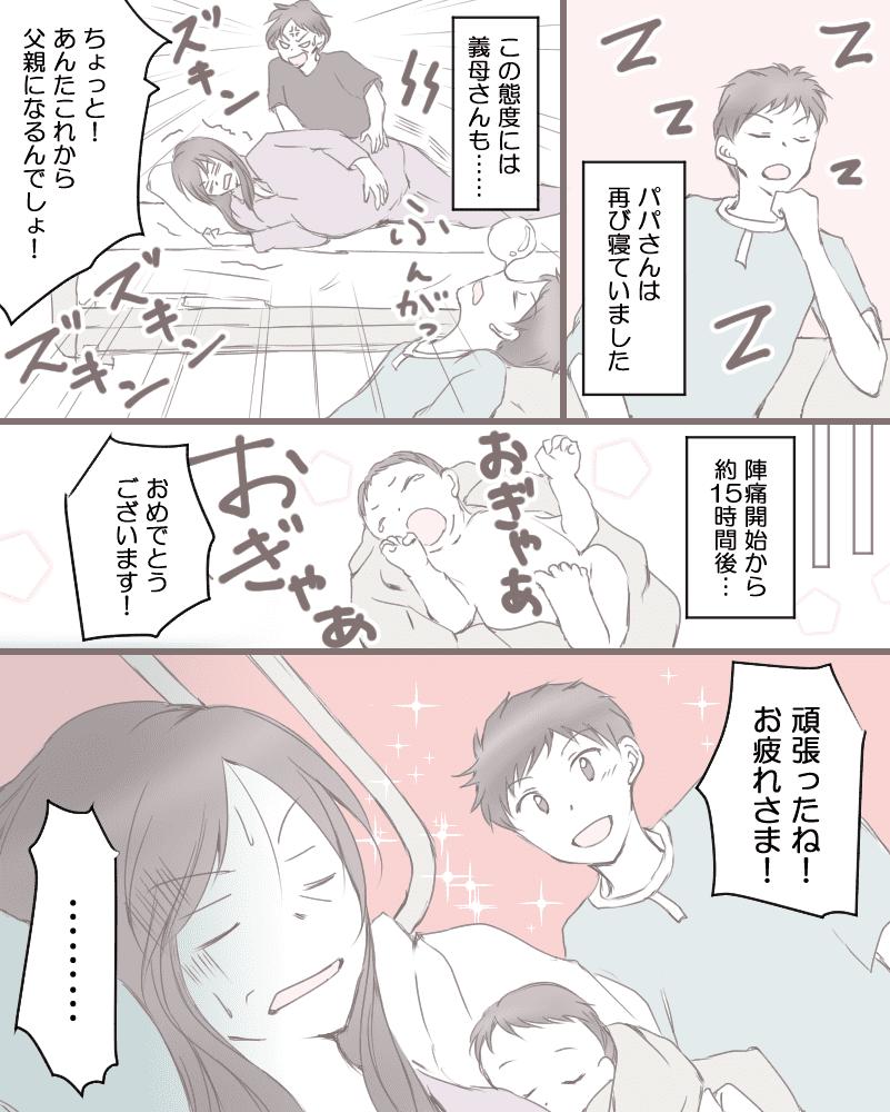 単発(オリ)4月5日配信分③ (1)