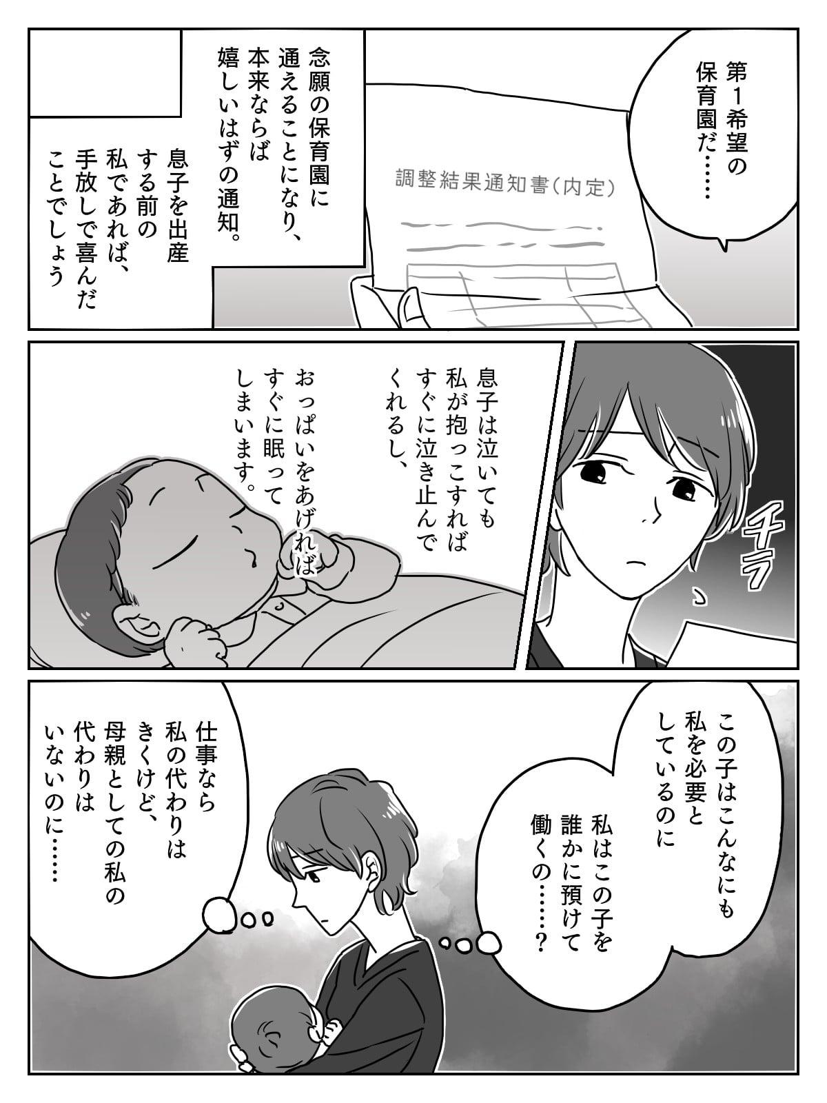 蜑咲キィ01