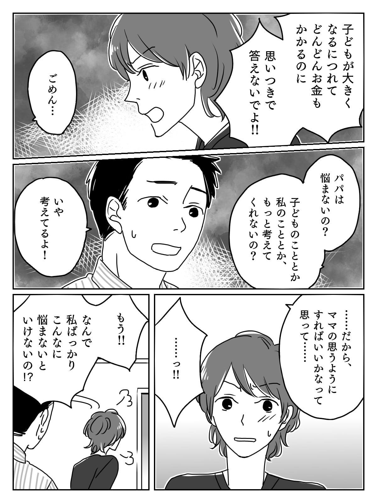 蜑咲キィ03