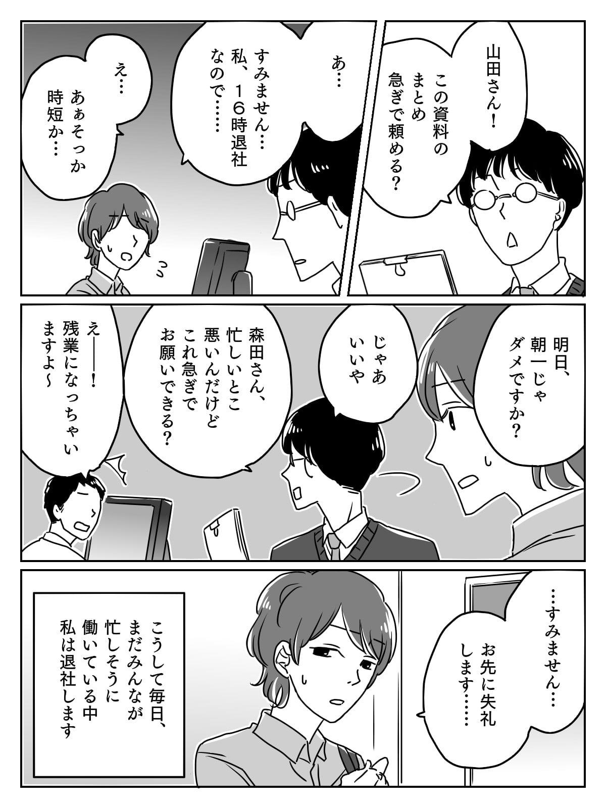 荳ュ邱ィ02