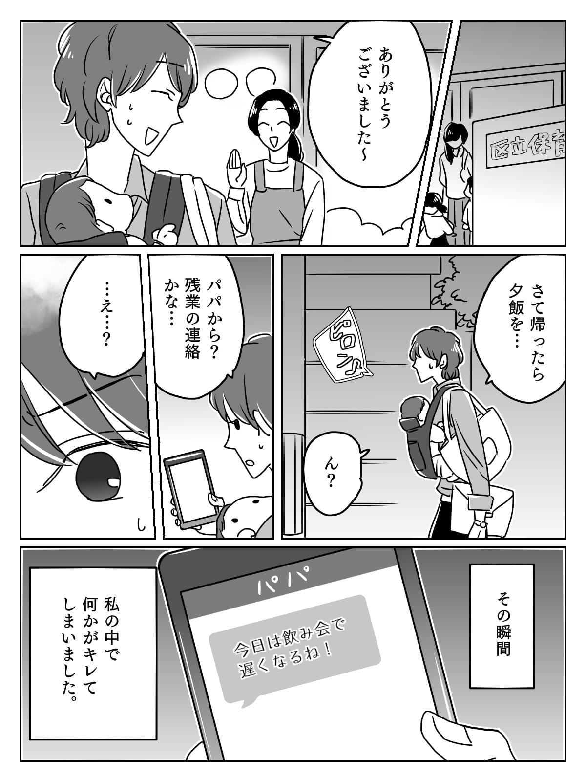 荳ュ邱ィ03