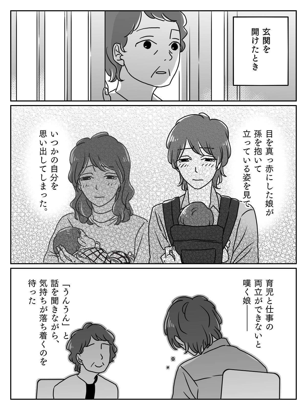 辷カ豈咲キィ01