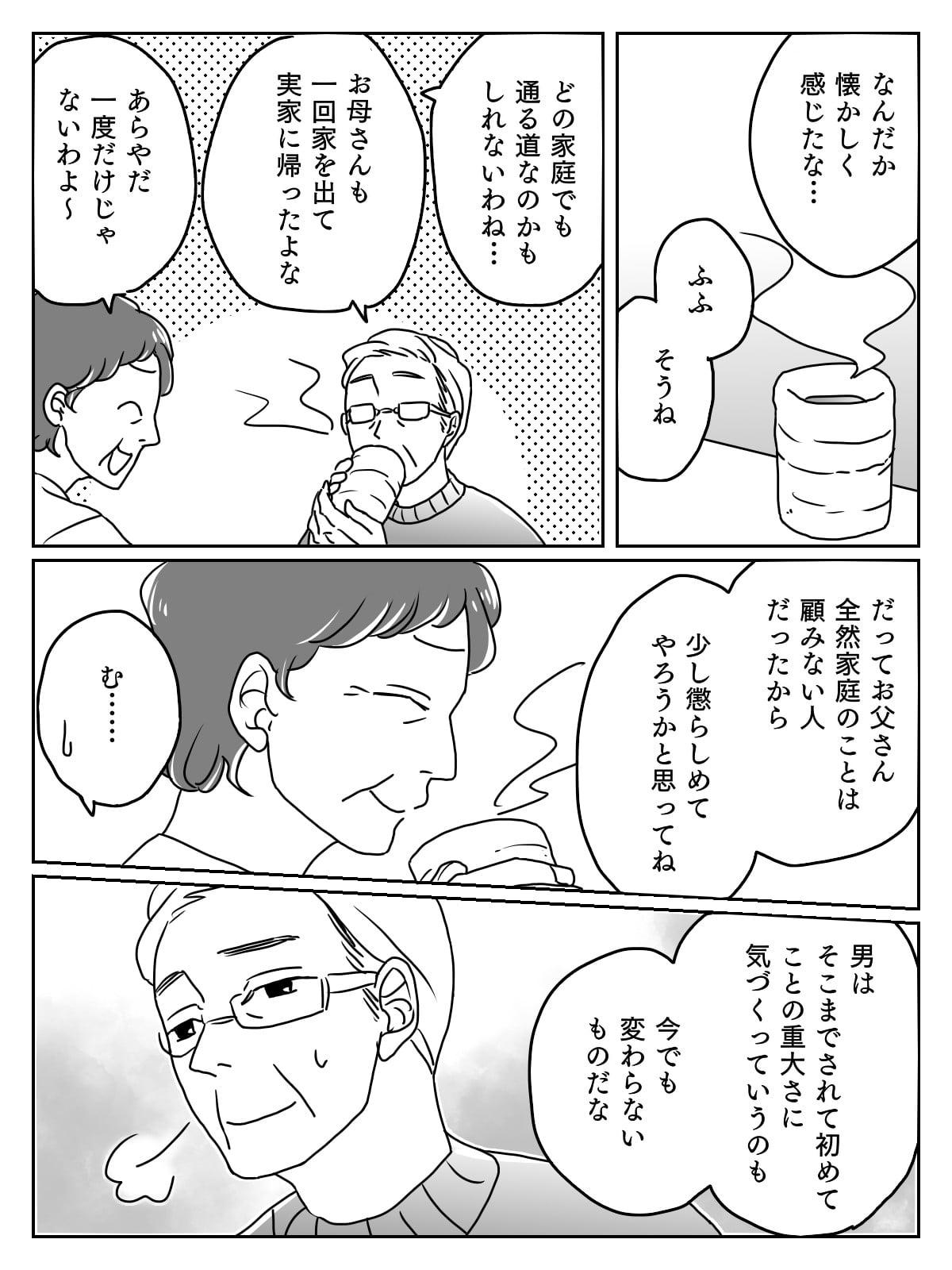 辷カ豈咲キィ02