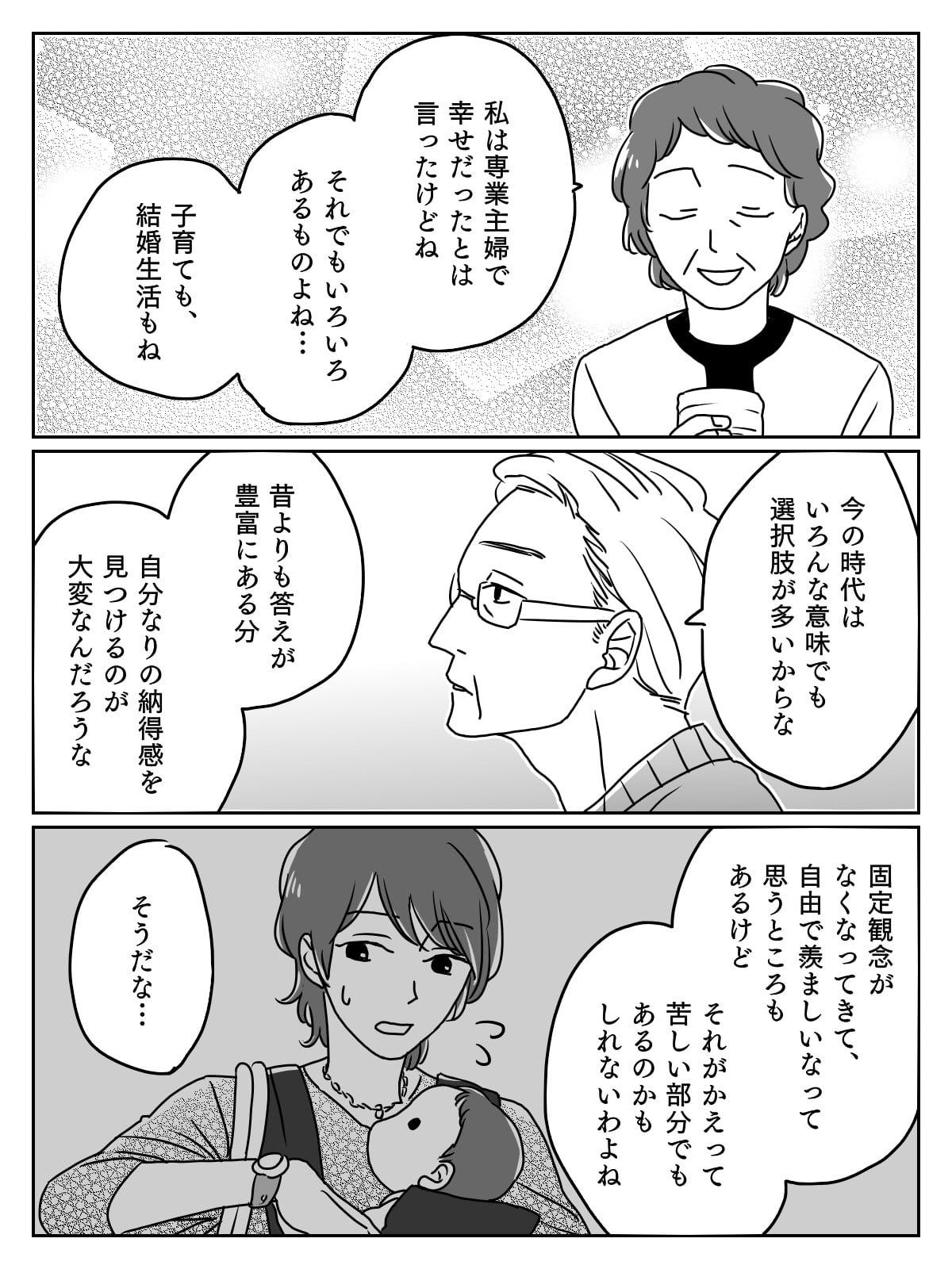 nakamon_2020-03-27_蟾ョ縺玲崛縺・辷カ豈咲キィ03