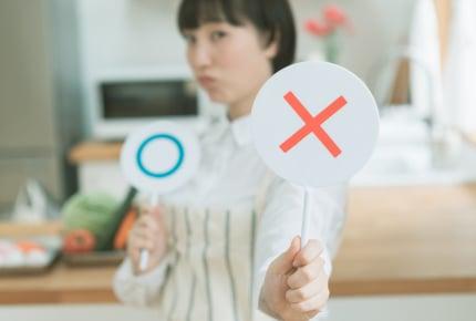 家の中でお菓子などの食べ歩きを禁止するのは厳しすぎる?マナーとして当然、友達にもそうさせるなど、ママたちの意見とは