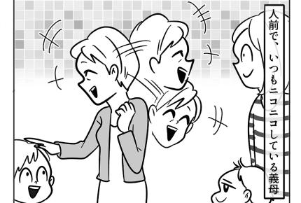 【嫁ぎ先の天然家族】癖って恐ろしい!義母のすごいところ  #4コマ母道場