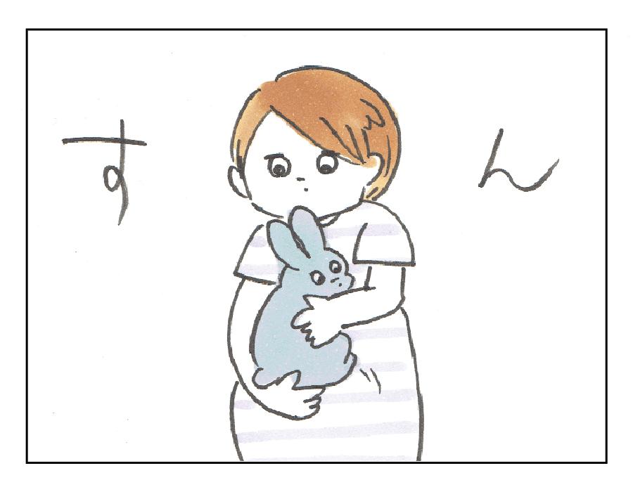 フィット2