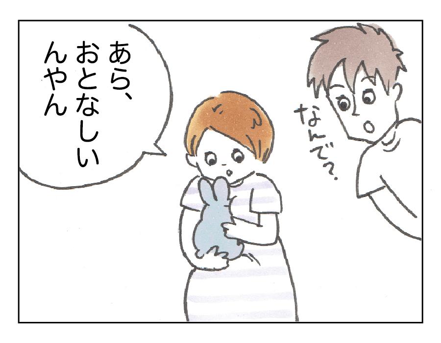 フィット3