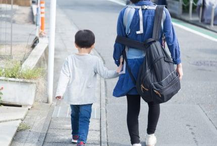 園まで600メートルの距離を歩くことになる年中の我が子。歩けるか心配なママへのアドバイスとは
