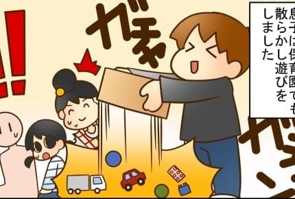 散らかして片づけない子どもに片づけをさせる、保育士さんの技