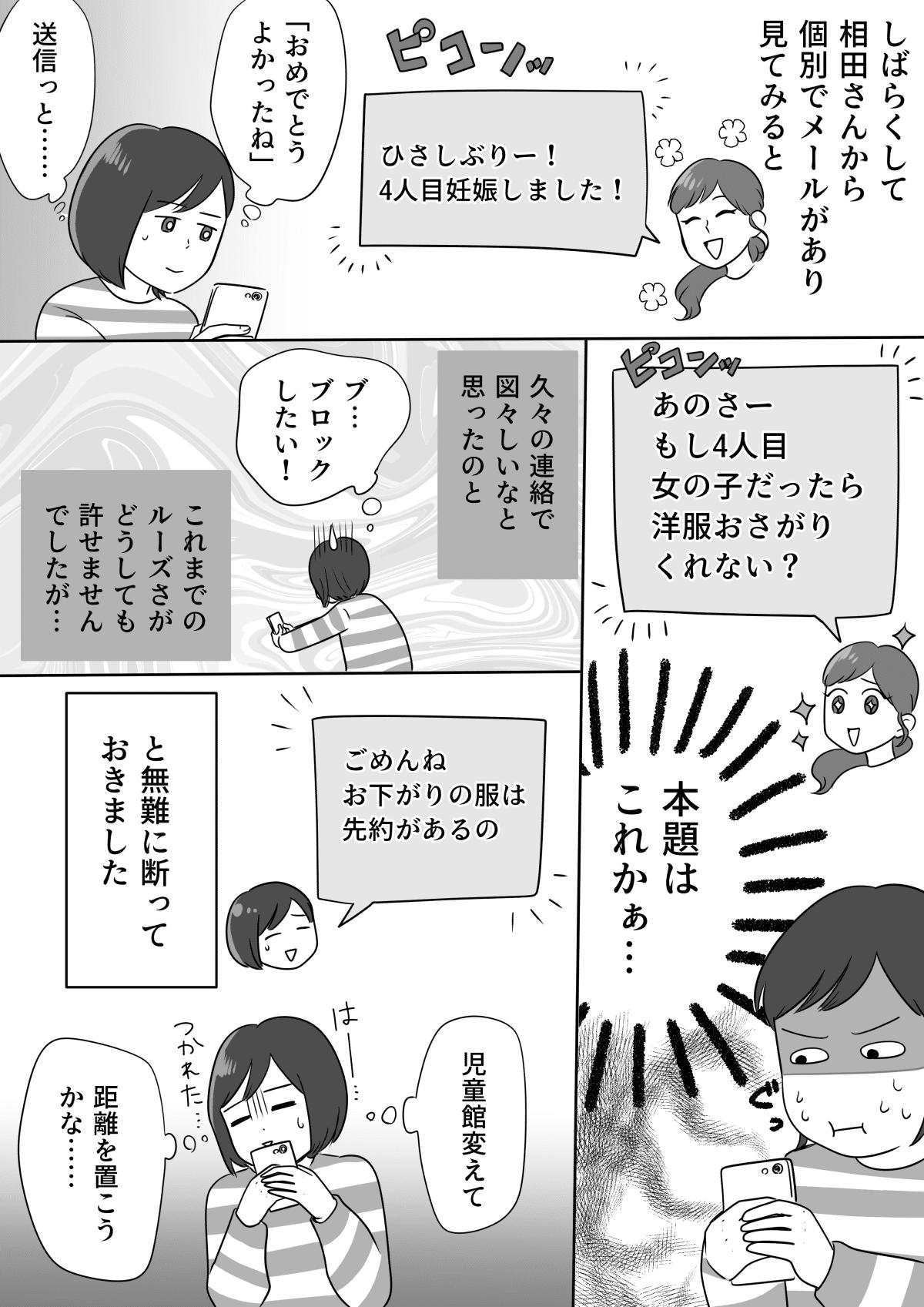 フェードアウト_003