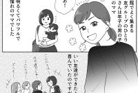 フェードアウト_001