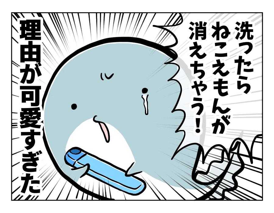 箸にかける想い4