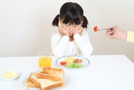 苦手な食べ物を食べさせないのは甘やかし?3歳児の好き嫌い、どこまで許していますか?