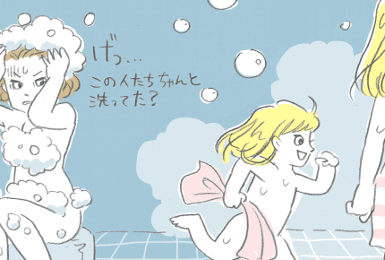 体を洗わずかけ湯だけで湯船につかる派のママたち、子どもに温泉や銭湯でのマナーをどう教えている?