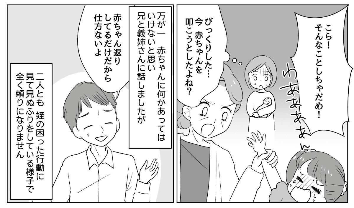 単発202004-3 (1)