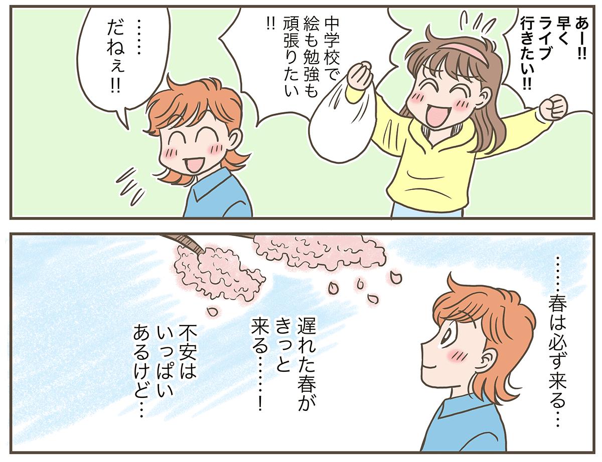 お助けメニュー_004