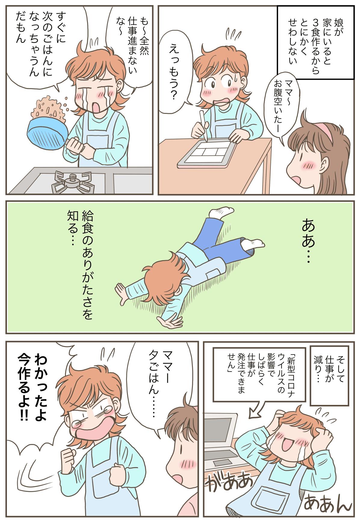 お助けメニュー_001