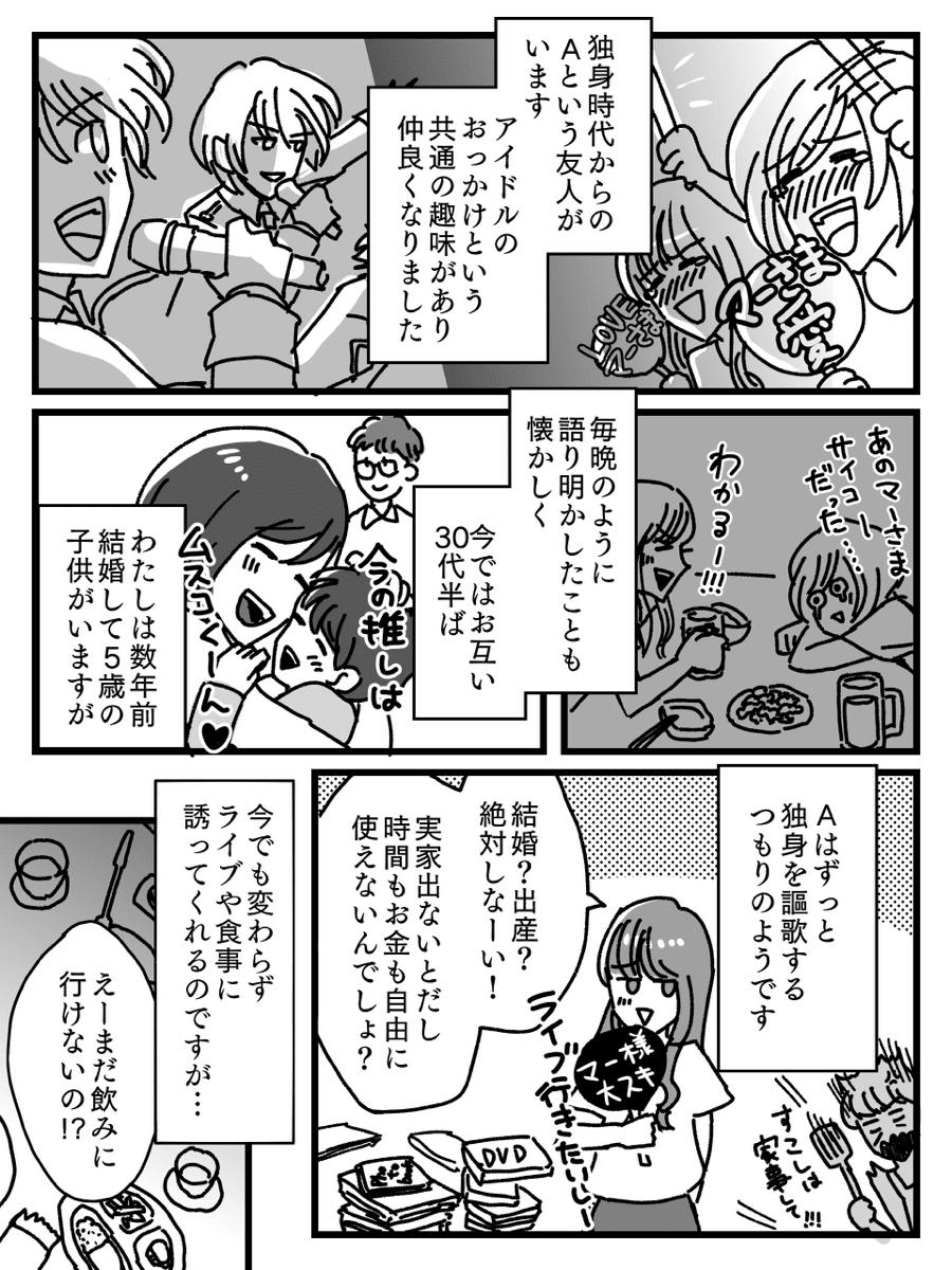 IMG_4386