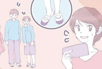 新学期、まだ履ける上履きがあっても新調しますか?それとも使い続けますか?ママたちの回答とは