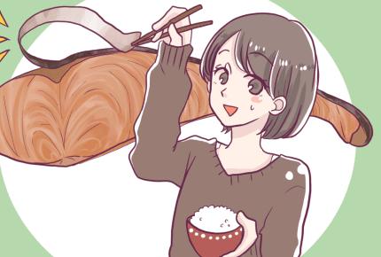 焼いた「魚の皮」って残す?食べる?和食のテーブルマナーとは 美味しい皮の食べ方も!